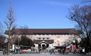 The front of Tokyo National Museum