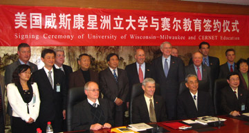 The signing of an agreement with CERNET Education Development Co., LTD, in Beijing.